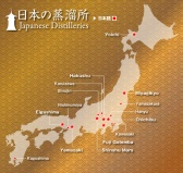Japanese whisky map